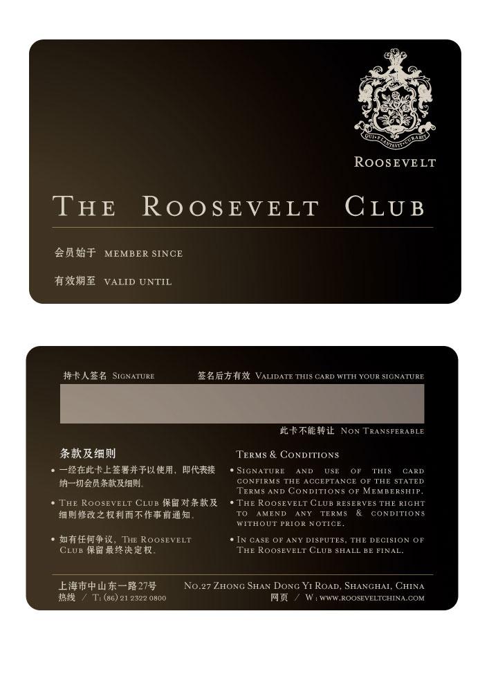 member_card_3F_b__1