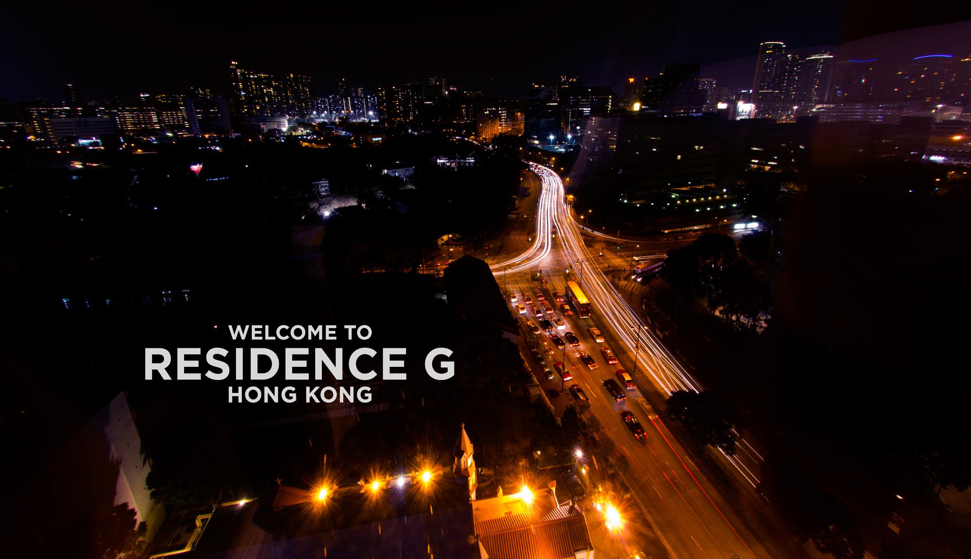 residence_g_0126