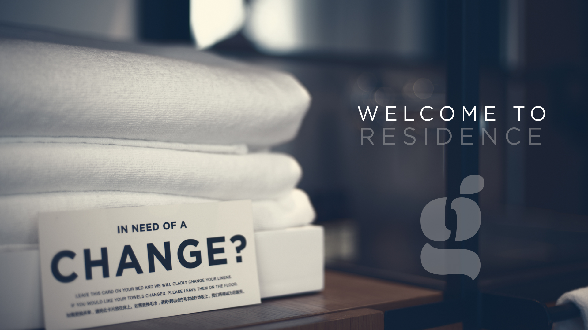 welcome_g_change